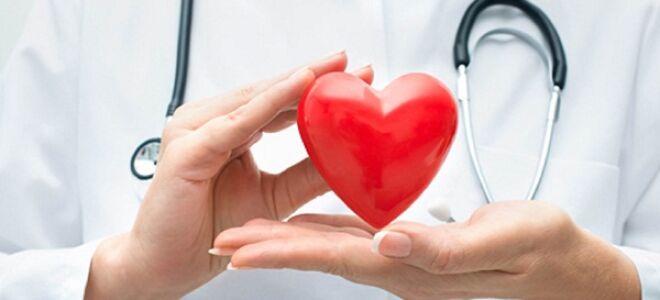Блокада левого желудочка сердца