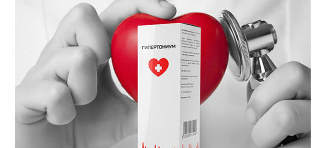 Как применять и сколько стоит препарат Гипертониум?