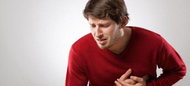 Инфаркт, перенесенный на ногах