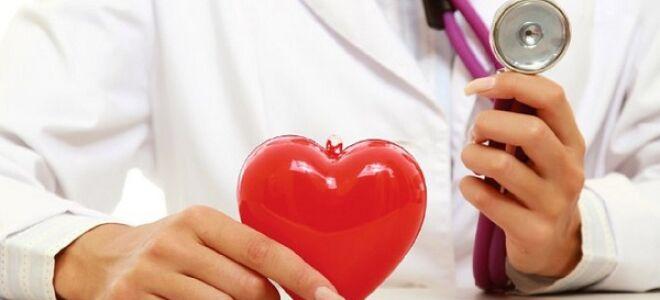 Список рекомендаций при инфаркте миокарда