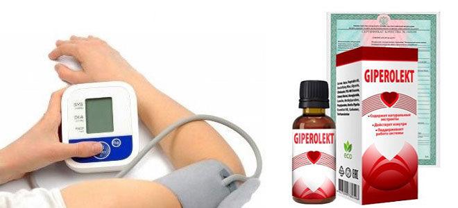 Гиперолект — эффективное лекарство или пустышка?
