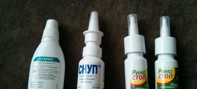Лечение насморка каплями при гипертонии