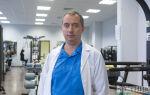 Обзор методики Александра Шишонина «Как вылечить гипертонию»