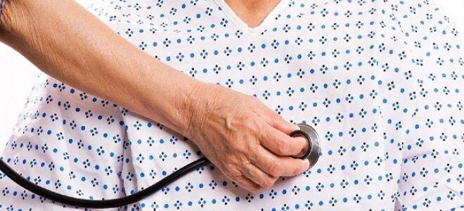 Аритмия при ВСД