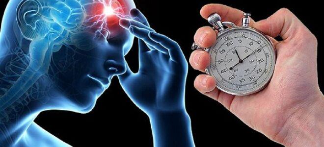 Инсульт в пожилом возрасте: вероятные последствия и методы лечебного воздействия