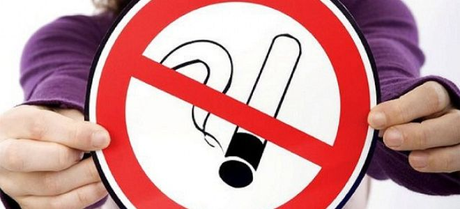 Тахикардия и курение