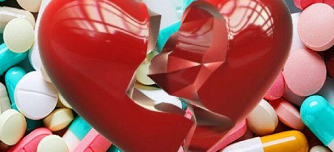 Лечение ишемической болезни сердца народным средствами