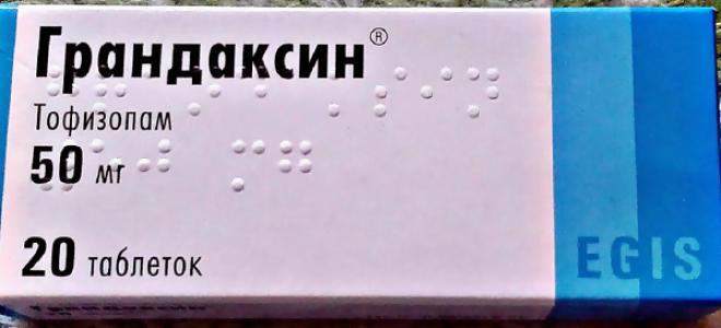 Грандаксин при ВСД