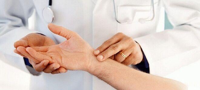 Как повысить пульс при брадикардии?