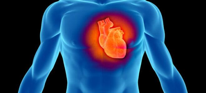Оказание помощи при острой сердечной недостаточности