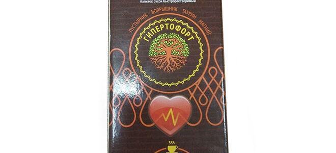Как правильно применять и сколько стоит препарат Гипертофорт?