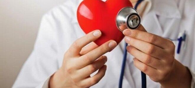 Атипичные формы инфаркта миокарда