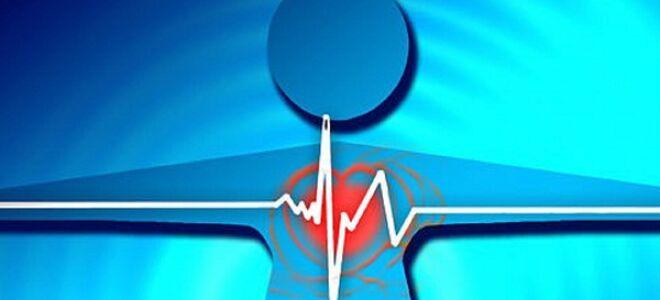 Прижигание сердца при аритмии