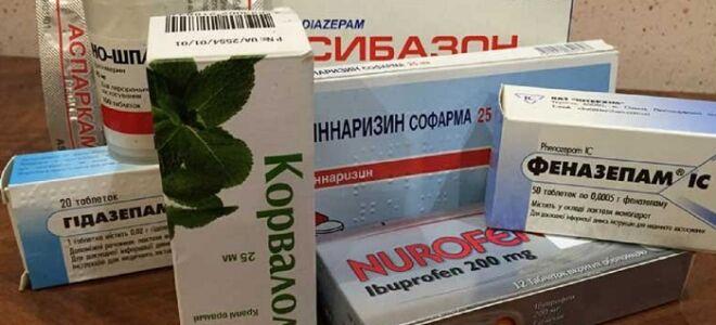 Лекарство от вегетососудистой дистонии