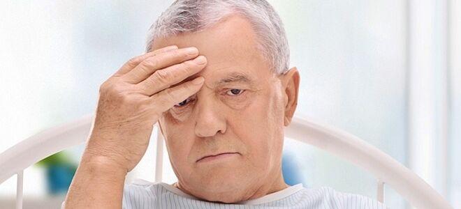 Нейроциркуляторная дистония по гипертоническому типу