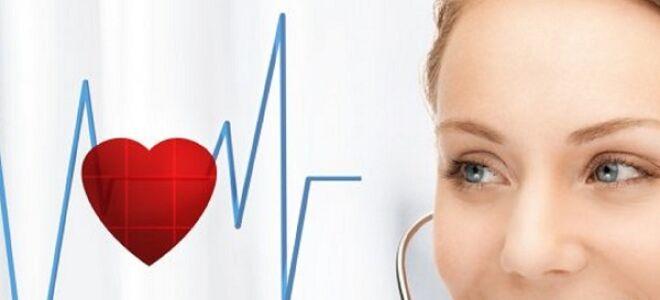 Виды фиброза сердечно сосудистой системы