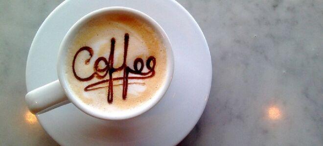 Кофе при аритмии сердца