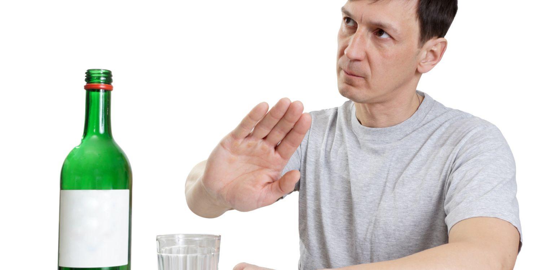 Отказаться от спиртных напитков