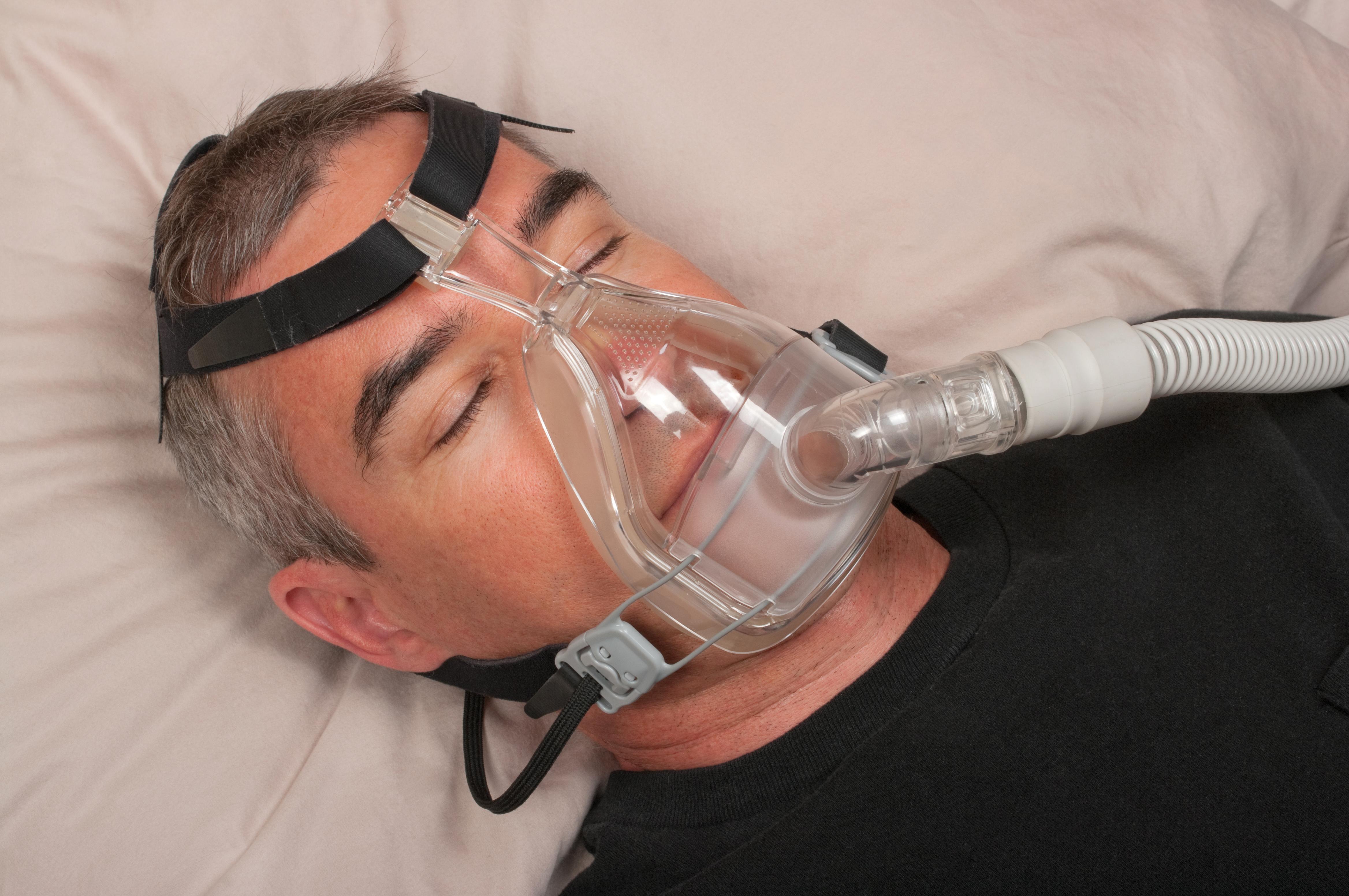 Остановка дыхания