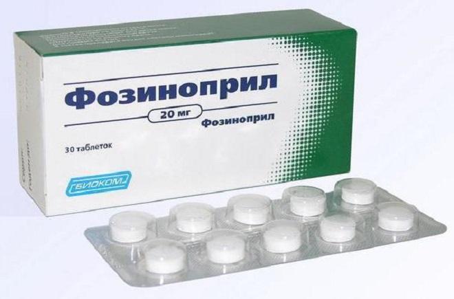 АПФ - Фозиноприл