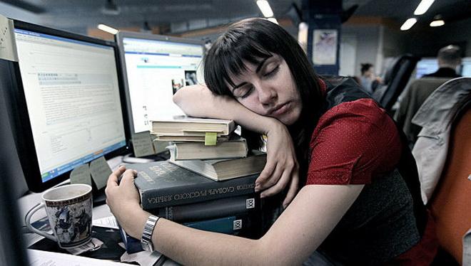 Сонливость