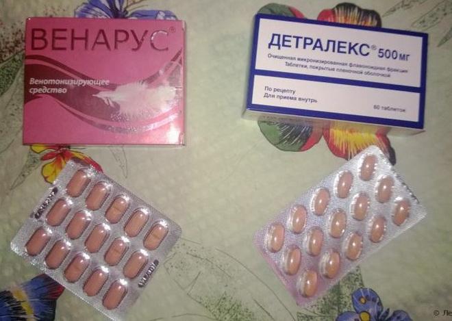 Флеботропные препараты