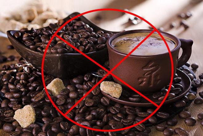 Исключение кофе
