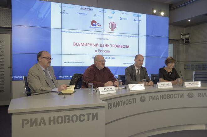 Конференции во всемирный день тромбоза