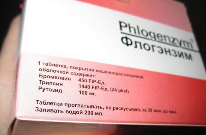 Флогэнзин