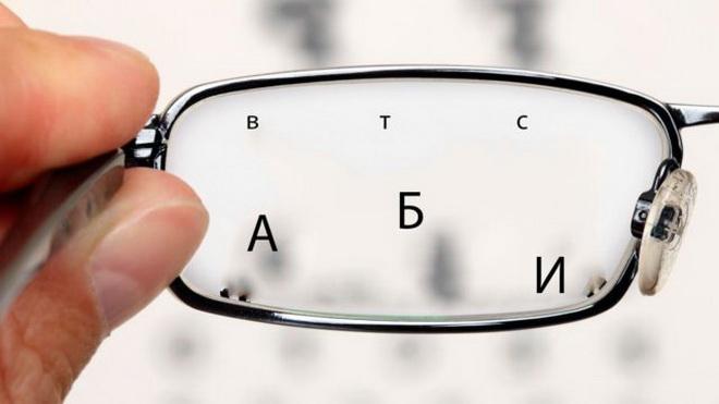 Резкое снижение зрения