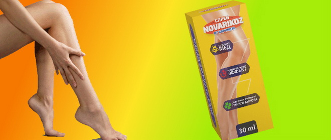 Novarikoz