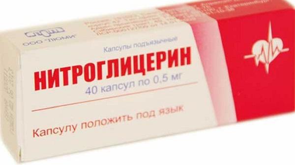 нитроглицерин миниатюра