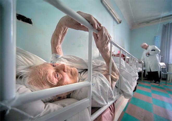 Госпитализация с инсультом