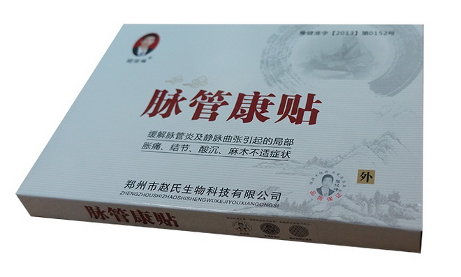 Один из китайских пластырей от варикоза