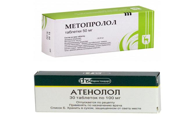 Атенолол и Метопролол
