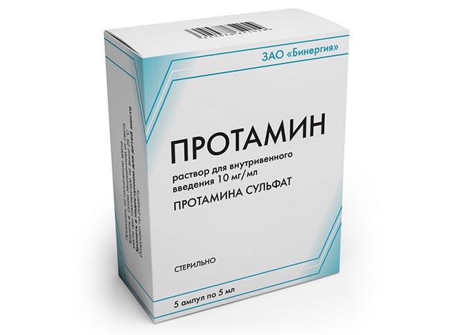 Протамин
