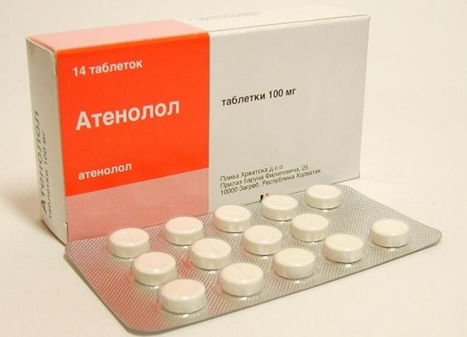 Препараты для нормализации частоты сокращений желудочков